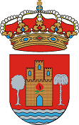 escudo_guillena